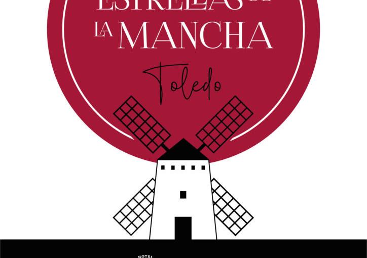 Nuestra carne se servirá en las cenas ESTRELLAS DE  LA MANCHA