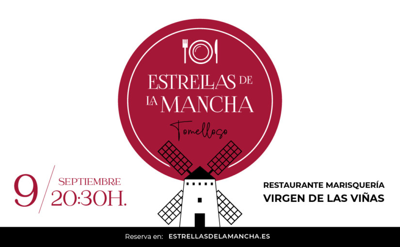 Nuestro LOMO DE TERNERA protagonista de la 2ª Cena ESTRELLAS DE LA MANCHA